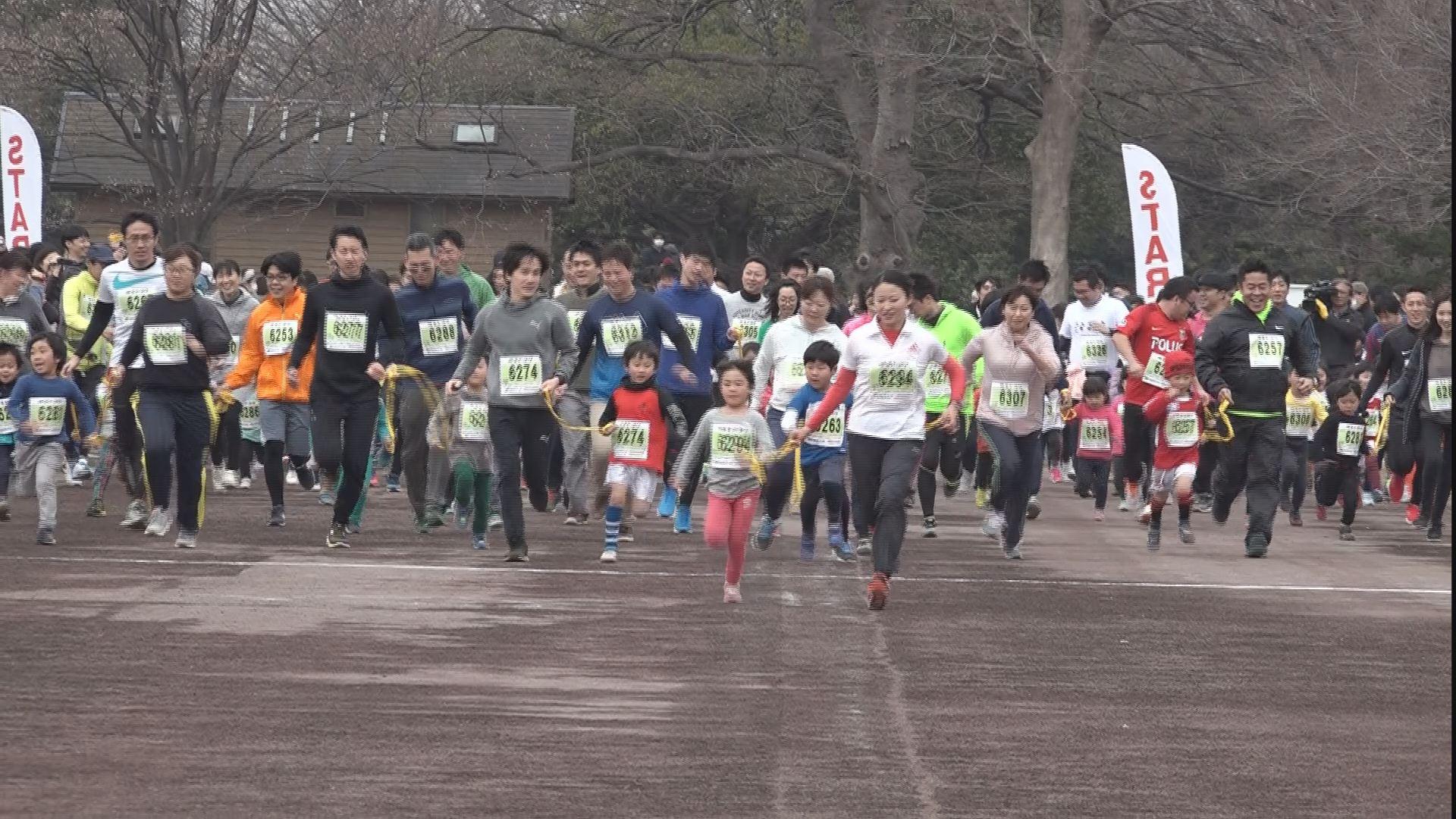 ふれあいマラソン100000000