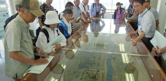 彩湖自然学習センター