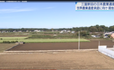 三富新田視察4